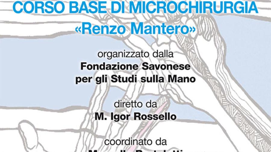 Locandina-Fondazione-Studi-Mano-2019