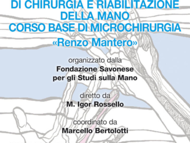 Locandina Fondazione Studi Mano 2020